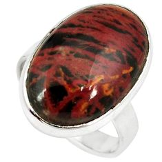 NATURAL BROWN AUSTRALIAN PILBARA 925 STERLING SILVER RING JEWELRY SIZE 9 H22385