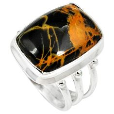 NATURAL BROWN AUSTRALIAN PILBARA 925 STERLING SILVER RING JEWELRY SIZE 8 H22395