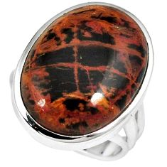 NATURAL BROWN AUSTRALIAN PILBARA OVAL 925 STERLING SILVER RING SIZE 7.5 H22390