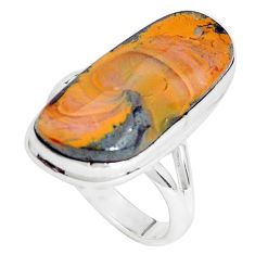 14.72cts natural brown boulder opal 925 silver solitaire ring size 8 p33246
