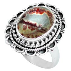 5.08cts natural brown coffee bean jasper 925 silver solitaire ring size 7 d32108