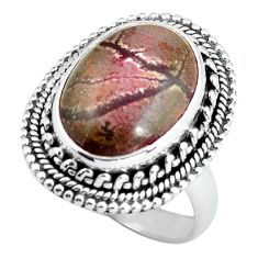 7.07cts natural brown coffee bean jasper silver solitaire ring size 7.5 d32096
