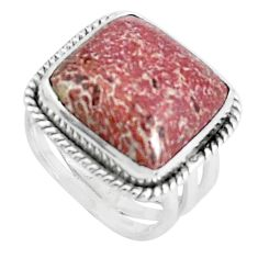 Natural brown dinosaur bone fossilized 925 silver solitaire ring size 6.5 p46000