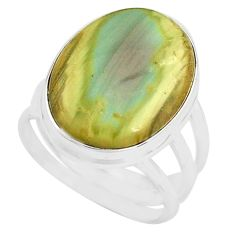 14.72cts natural brown imperial jasper 925 silver solitaire ring size 8 p80682