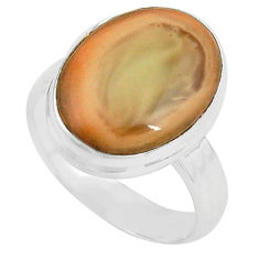 13.66cts natural brown imperial jasper 925 silver solitaire ring size 8.5 p80687