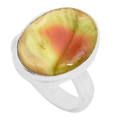 14.23cts natural brown imperial jasper 925 silver solitaire ring size 8.5 p80696