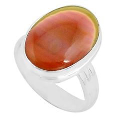 11.21cts natural brown imperial jasper 925 silver solitaire ring size 7.5 p80697