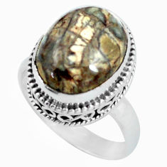 7.07cts natural brown mushroom rhyolite 925 silver solitaire ring size 7 d32083