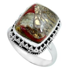 7.02cts natural brown mushroom rhyolite 925 silver solitaire ring size 8 d32144