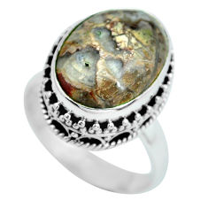 Clearance Sale- 7.66cts natural brown mushroom rhyolite silver solitaire ring size 6.5 d32141