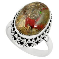 8.68cts natural brown mushroom rhyolite silver solitaire ring size 8.5 p79004