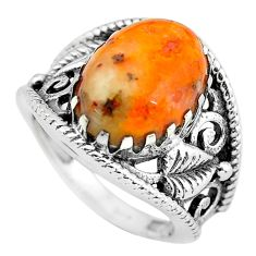 Natural bumble bee australian jasper 925 silver solitaire ring size 7 p55976