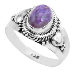 2.21cts natural charoite (siberian) 925 silver solitaire ring size 8 p71623