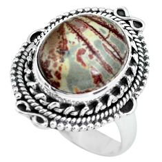 7.11cts natural coffee bean jasper 925 silver solitaire ring size 7.5 d32107