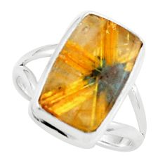 8.83cts natural golden half star rutile 925 sterling silver ring size 8.5 p76037