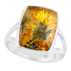 7.40cts natural golden half star rutile silver solitaire ring size 6.5 p76002