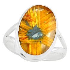 7.89cts natural golden half star rutile silver solitaire ring size 7.5 p76007