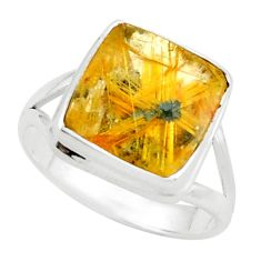 7.12cts natural golden half star rutile silver solitaire ring size 8.5 p76010