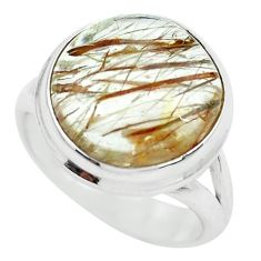 11.66cts natural golden rutile 925 silver solitaire ring jewelry size 7 p62821