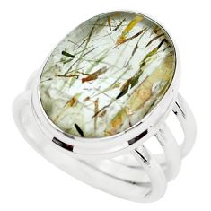 14.88cts natural golden rutile 925 silver solitaire ring jewelry size 7.5 p62831
