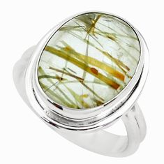 12.83cts natural golden rutile 925 silver solitaire ring jewelry size 8 p62835