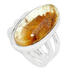 10.04cts natural golden rutile 925 silver solitaire ring jewelry size 6 p65617