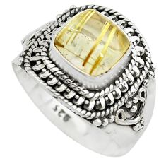 3.28cts natural golden rutile 925 sterling silver solitaire ring size 7 p71771