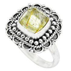 Natural golden tourmaline rutile sterling silver solitaire ring size 8 p63149