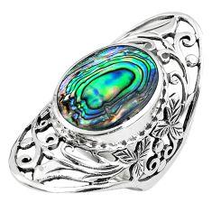 6.15cts natural green abalone paua seashell 925 silver ring size 6.5 c1571