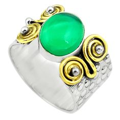 5.52cts natural green chalcedony 925 silver gold solitaire ring size 9 p81041