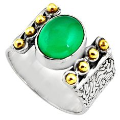 4.96cts natural green chalcedony 925 silver gold solitaire ring size 9.5 p91170