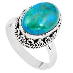 6.76cts natural green chrysocolla 925 silver solitaire ring size 8 p56610