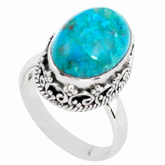 6.53cts natural green chrysocolla 925 silver solitaire ring size 7 p56611