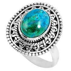 4.11cts natural green chrysocolla 925 silver solitaire ring size 7 p63043