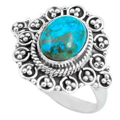 3.38cts natural green chrysocolla 925 silver solitaire ring size 8.5 p63057