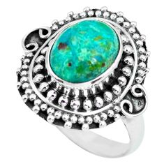 4.19cts natural green chrysocolla 925 silver solitaire ring size 7.5 p63059