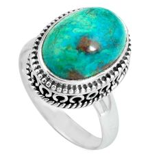 6.62cts natural green chrysocolla 925 silver solitaire ring size 8 p67541