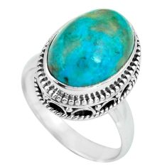 6.26cts natural green chrysocolla 925 silver solitaire ring size 7 p67543