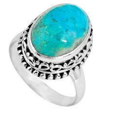 6.48cts natural green chrysocolla 925 silver solitaire ring size 7 p67550