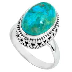 6.89cts natural green chrysocolla 925 silver solitaire ring size 8 p67555