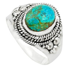 4.21cts natural green chrysocolla 925 silver solitaire ring size 8.5 p71787