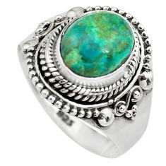 4.40cts natural green chrysocolla 925 silver solitaire ring size 8.5 p71790