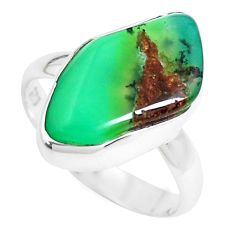 9.37cts natural green chrysoprase 925 silver solitaire ring size 8 p44323