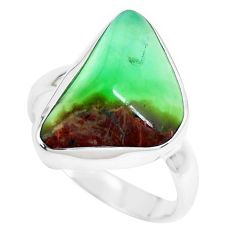 9.16cts natural green chrysoprase 925 silver solitaire ring size 8 p44327