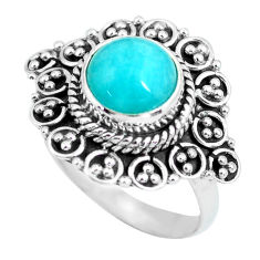 3.52cts natural green peruvian amazonite 925 silver solitaire ring size 7 p63305