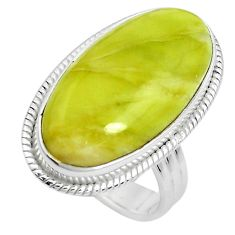 17.20cts natural green serpentine 925 silver solitaire ring size 7 p38894