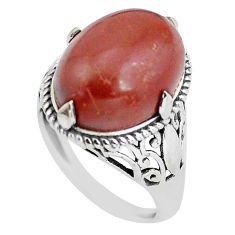 8.94cts natural jasper red 925 sterling silver solitaire ring size 7 p56997