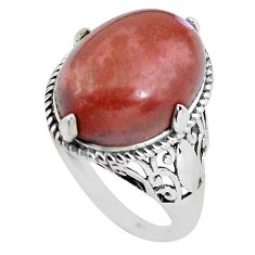 8.94cts natural jasper red 925 sterling silver solitaire ring size 6.5 p57000
