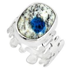 Natural k2 blue (azurite in quartz) 925 silver solitaire ring size 6.5 d31486