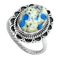 6.02cts natural k2 blue (azurite in quartz) silver solitaire ring size 7 d32030